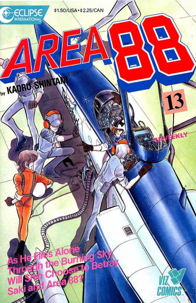 AREA_88_VOL_01_CH_13_COVER_copy