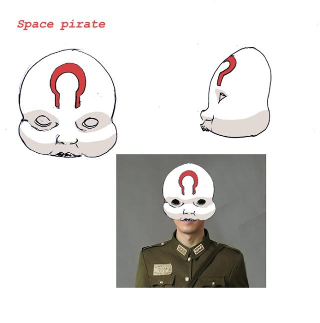 EMPEROR space pirate